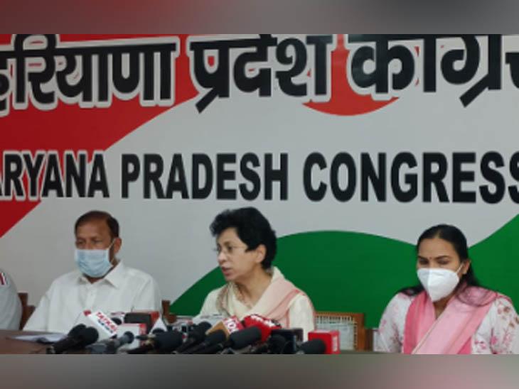 चंडीगढ़ में कुमारी सैलजा ने गृहमंत्री अमित शाह से की इस्तीफे की मांग, पूछा-सरकार क्यों छिपा रही है सच्चाई|चंडीगढ़,Chandigarh - Dainik Bhaskar