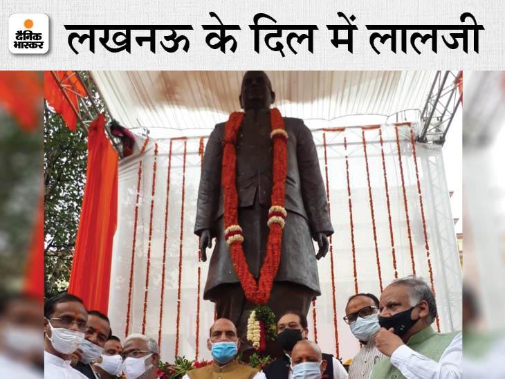 लालजी टंडन को याद किया; अटल बिहारी वाजपेयी, मायावती और कल्याण सिंह से जुड़े तीन रोचक किस्से बताए|लखनऊ,Lucknow - Dainik Bhaskar