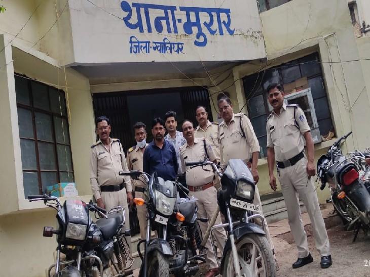 होटल व्यवसायी का घर था टारगेट, डकैती में हत्या भी करनी पड़े तो थे तैयार; पुलिस को देख ताना कट्टा, 3 बदमाश गिरफ्तार, 2 फरार|ग्वालियर,Gwalior - Dainik Bhaskar