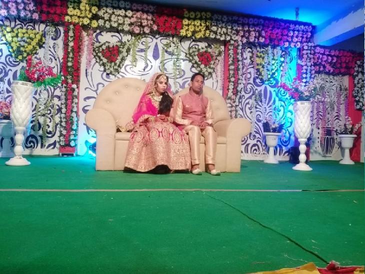 यह तस्वीर महिला की शादी की है।