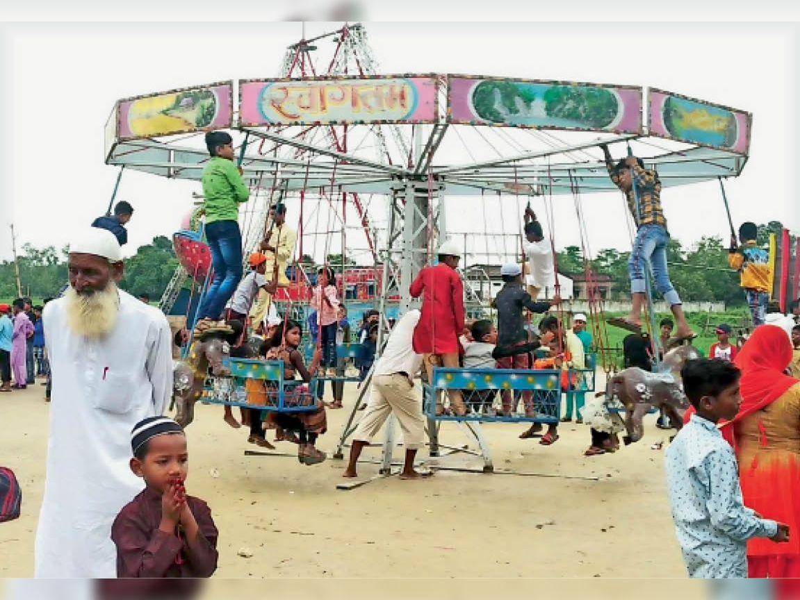 बकरीद पर छोटे-छोटे बच्चों के लिए लगाया गया झूला। - Dainik Bhaskar