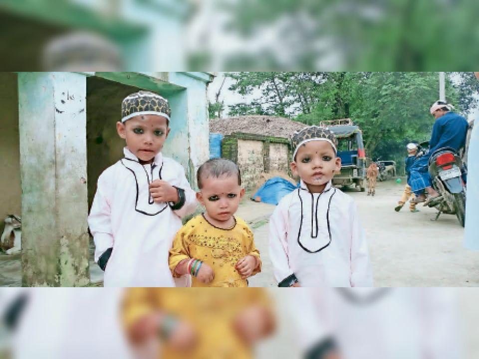 नमाज़ अदा करने के बाद छोटे बच्चे। - Dainik Bhaskar