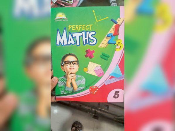 स्कूल में लगवाई प्राइवेेट पब्लिशर की पुस्तकें। - Dainik Bhaskar
