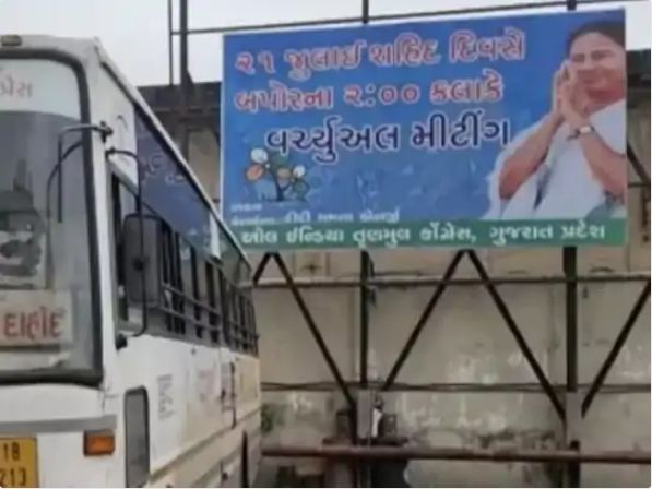 अहमदाबाद के इसनपुर में लगा ममती बनर्जी का पोस्टर।