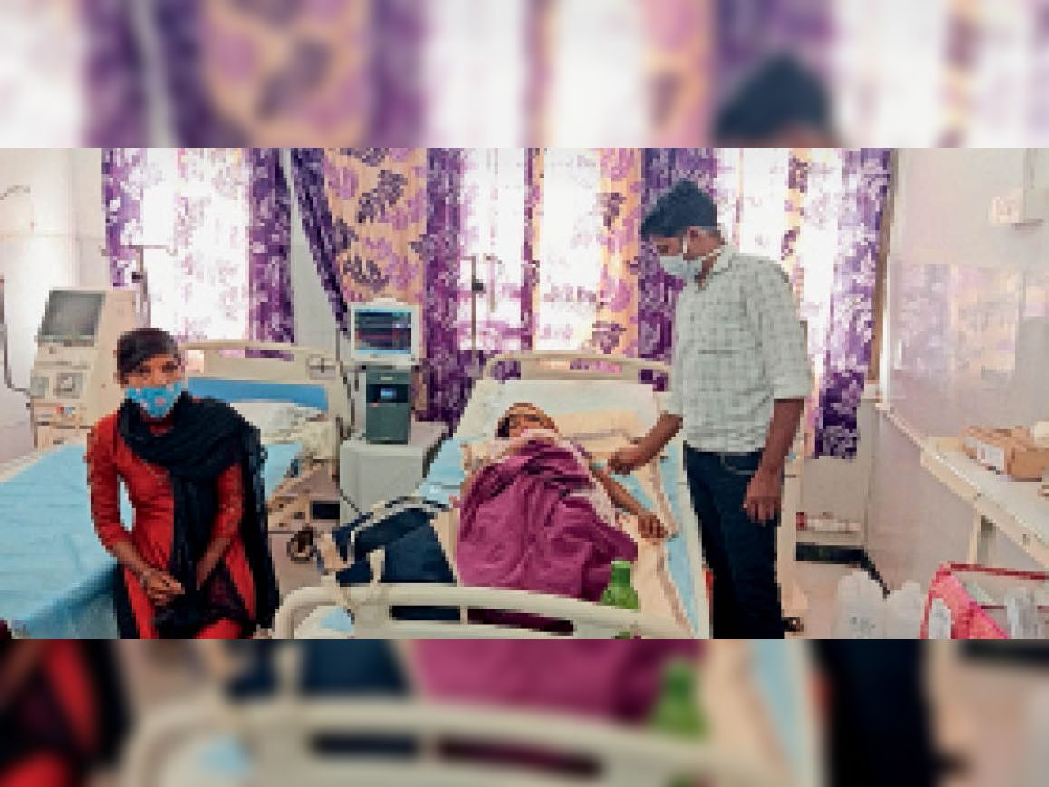 जिला अस्पताल में प्रधान दो बेड की क्षमता वाली डायलिसिस यूनिट है। - Dainik Bhaskar