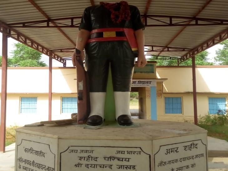 शहीद की खंडित प्रतिमा - Dainik Bhaskar