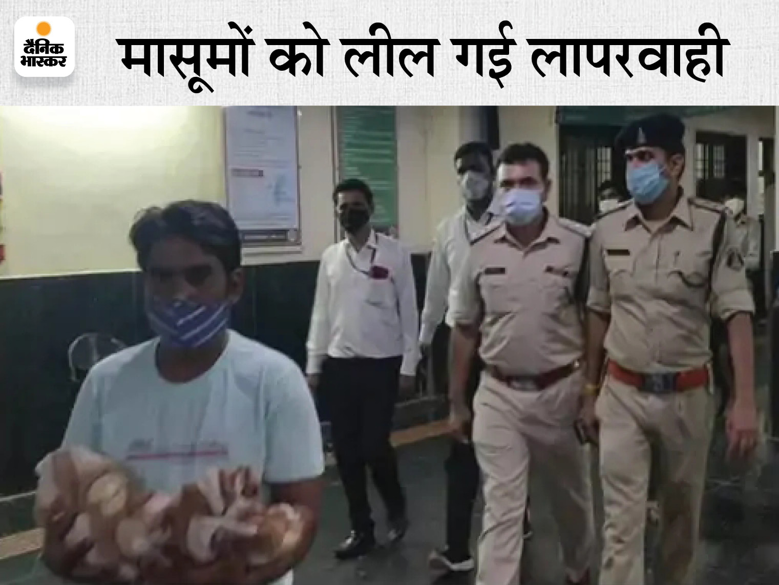 अस्पताल में मौजूद लोगों ने कहा- 24 घंटे में हमने 6-7 शवों को यहां से ले जाते देखा; जिला अस्पताल प्रबंधन बोला- सिर्फ 2 मौतें हुई वह भी नेचुरल|रायपुर,Raipur - Dainik Bhaskar