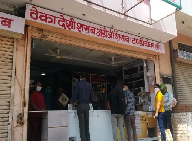 वित्त विभाग ने पुराने टाइमिंग के मुताबिक 10 से शाम 8 बजे तक खोलने की दी अनुमति, लॉकडाउन में पाबंदी के कारण सुबह खोलने की दी थी छूट|राजस्थान,Rajasthan - Dainik Bhaskar