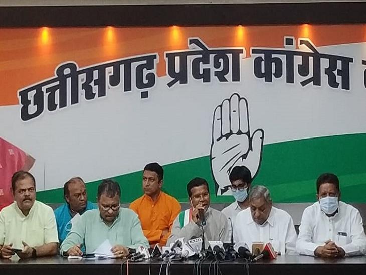 PCC चीफ मोहन मरकाम ने कहा- यह देशद्रोही सरकार, बेडरूम तक की बातें सुन रही; 22 जुलाई को राजभवन तक पैदल मार्च|रायपुर,Raipur - Dainik Bhaskar