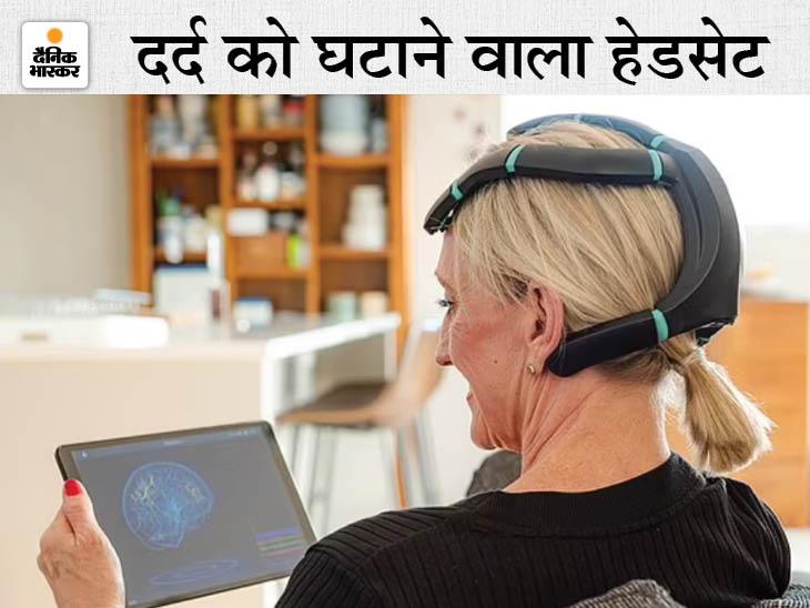 हेडसेट लगाकर मरीज दर्द देने वाली ब्रेनवेव्स को देख सकता है। - Dainik Bhaskar