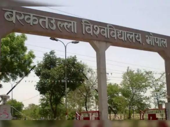 वॉट्सएप पर राशिद मलिक नाम के शख्स ने लिखा- आपके लिए अच्छा नहीं होगा; कश्मीर के आंतकियों से कनेक्शन की आशंका|भोपाल,Bhopal - Dainik Bhaskar