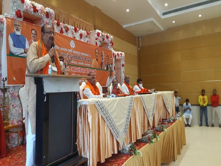 निष्क्रिय लोगों को किया जाएगा किनारे, वार्ड स्तर से चलाया जाएगा जागरूकता अभियान|कानपुर,Kanpur - Dainik Bhaskar