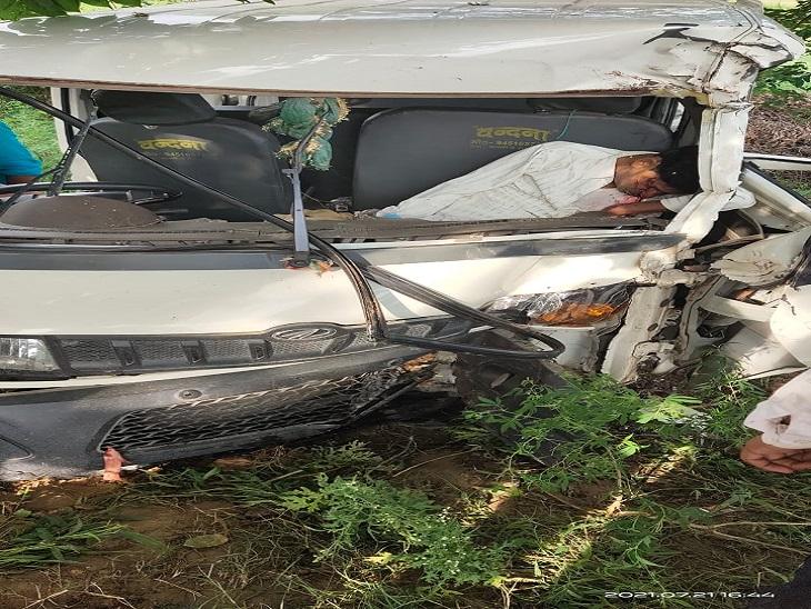 ट्रक की टक्कर से मैजिक के ड्राइवर की मौत, टेम्पो में सवार सात अन्य लोग बुरी तरह से घायल|कानपुर,Kanpur - Dainik Bhaskar