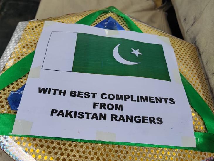 पाकिस्तान की ओर से भेंट की गई मिठाई