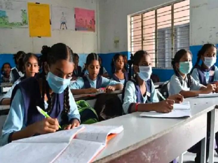 छत्तीगढ़ सरकार ने 2 अगस्त से राज्य में स्कूल खोलने का फैसला लिया है। (फाइल फोटो) - Dainik Bhaskar