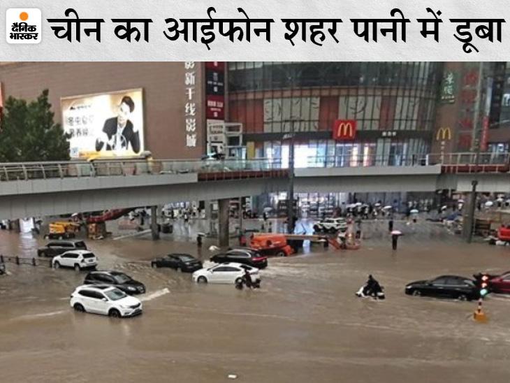 24 घंटे में 18 इंच बारिश हुई, 12 लोगों की जान गई और 2 लाख को सुरक्षित जगहों पर पहुंचाया गया|विदेश,International - Dainik Bhaskar