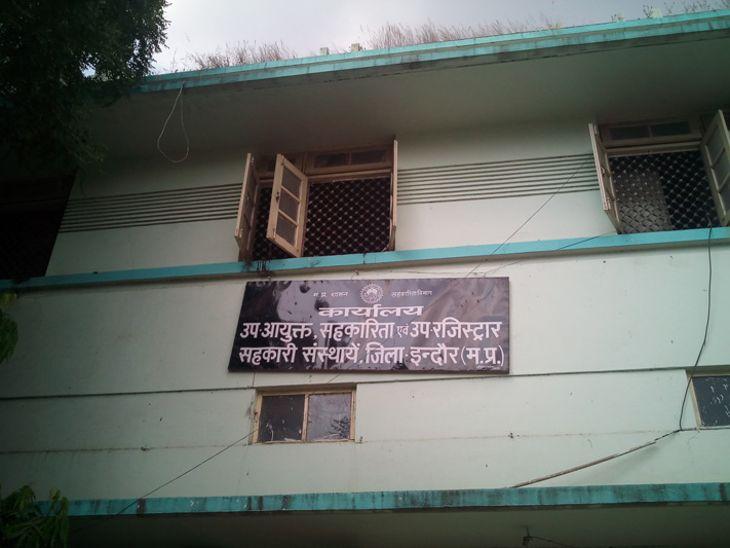 रिसीवर वाली 40 गृह निर्माण संस्थाएं भी चुनाव के दायरे में, पीड़ित सदस्यों को दिलाया जाएगा न्याय|इंदौर,Indore - Dainik Bhaskar
