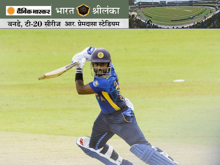 असलंका 68 बॉल पर 65 रन बनाकर आउट हुए। भुवनेश्वर ने उन्हें को सब्स्टिट्यूट फील्डर देवदत्त पडिक्कल के हाथों कैच कराया।