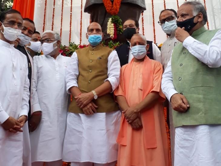 राजनाथ सिंह के साथ मुख्यमंत्री योगी आदित्यनाथ, डिप्टी सीएम केशव प्रसाद मौर्य, डॉ. दिनेश शर्मा और BJP अध्यक्ष स्वतंत्र देव सिंह भी मौजूद रहे।