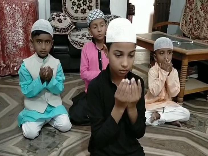 वैशाली में बकरीद पर बच्चों ने घर में नमाज अदा की . - Dainik Bhaskar