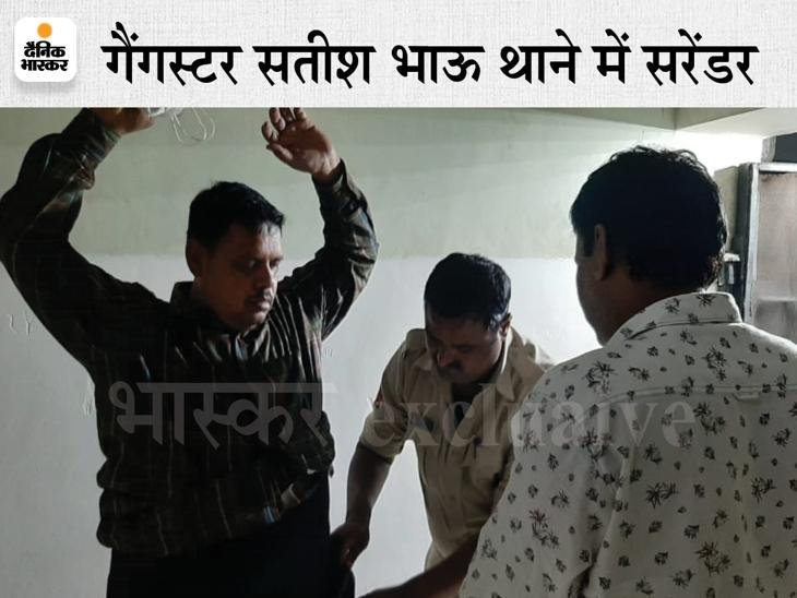 इंदौर पुलिस ने कहा- नेपाल भागने की फिराक में थे, भोपाल बायपास से दोनों को पकड़ा है|इंदौर,Indore - Dainik Bhaskar
