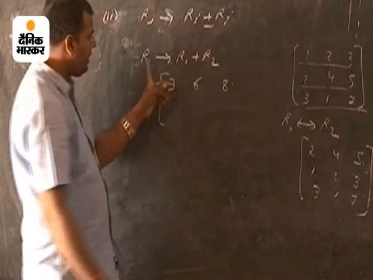 7665 ने सर्टिफिकेट अपलोड नहीं किए, 30-40% शिक्षकों के सर्टिफिकेट हो सकते हैं फर्जी; एक ही सर्टिफिकेट पर दो जिलों में टीचर बहाल|बिहार,Bihar - Dainik Bhaskar