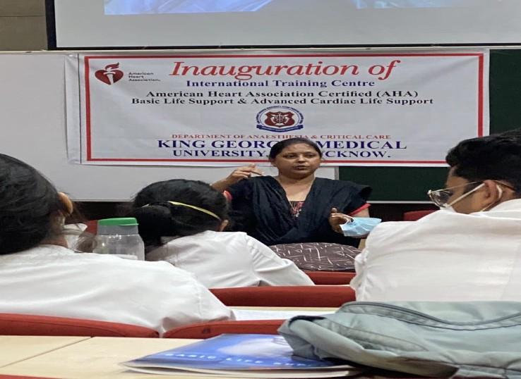 केजीएमयू में अमेरिकन हार्ट एसोसिएशन के कॉलेब्रेशन से बेसिक व एडवांस लाइफ सपोर्ट ट्रेनिग सेशन हुआ ऑर्गनाइज - Dainik Bhaskar