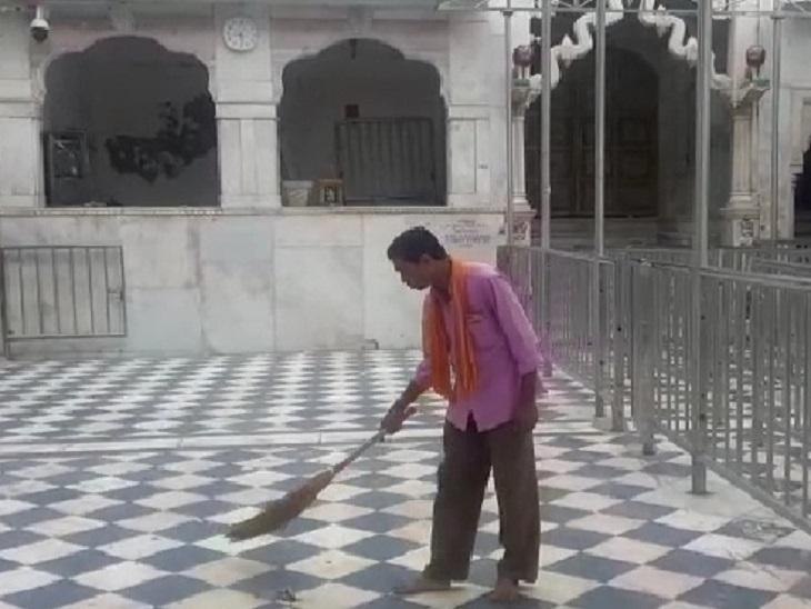 मंदिर को गुरुवार से खोला जाएगा। साफ सफाई शुरू कर दी गई है।
