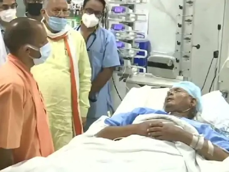 PGI लखनऊ में लाइफ सपोर्ट सिस्टम पर, गले से ट्यूब डालकर दी जा रही ऑक्सीजन; राजनाथ सिंह ने मुलाकात की|लखनऊ,Lucknow - Dainik Bhaskar