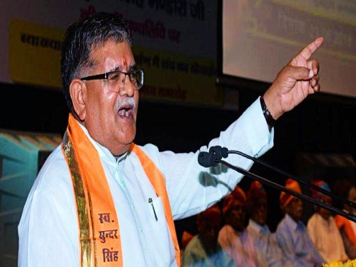 गुलाबचंद कटारिया ने कहा- सत्ता का दुरुपयोग कर डोटासरा ने रिश्तेदारों को बनाया RAS; मामले की जांच करे सरकार|उदयपुर,Udaipur - Dainik Bhaskar
