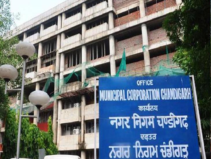MC ने पानी बिल के साथ गारबेज कलेक्शन चार्जेज काफी ज्यादा भेजे;MC ने लोगों को पानी के बिल के साथ डोर-टू-डोर गारबेज चार्जेज 15 जून तक के भेजे हैं|चंडीगढ़,Chandigarh - Dainik Bhaskar