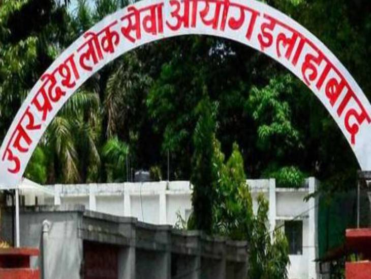 परीक्षा केंद्र, पर्यवेक्षक, कक्ष में ड्यूटी करने वाले और संबंधित अभ्यर्थी सभी के खिलाफ रिपोर्ट लिखाई गई है। - Dainik Bhaskar