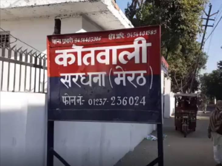 मेरठ के सरधना में रास्ते के विवाद को लेकर आमने-सामने आए जाट व दलित समुदाय के लोग, दोनों पक्षों में हुई जमकर मारपीट व फायरिंग|मेरठ,Meerut - Dainik Bhaskar