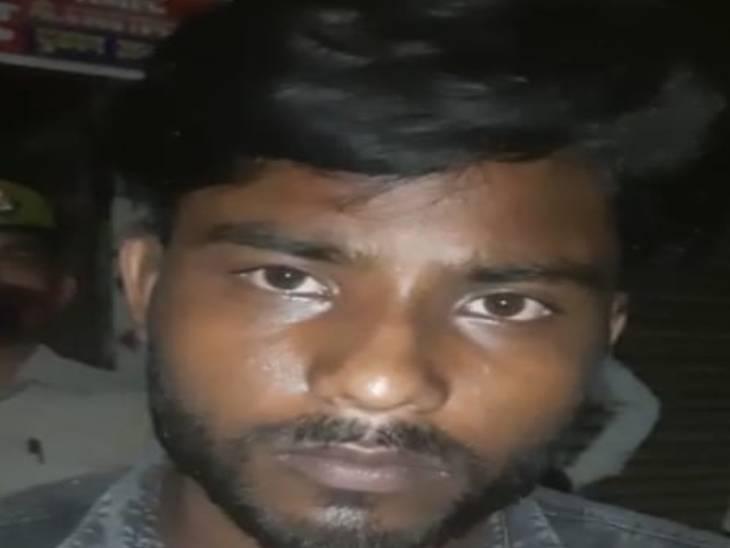 शिवकुटी के थानाध्यक्ष महेश सिंह का कहना है कि अभय यादव नाम के आरोपी को पकड़ लिया गया है। लूट की घटना स्पष्ट नहीं हो पाई है। - Dainik Bhaskar