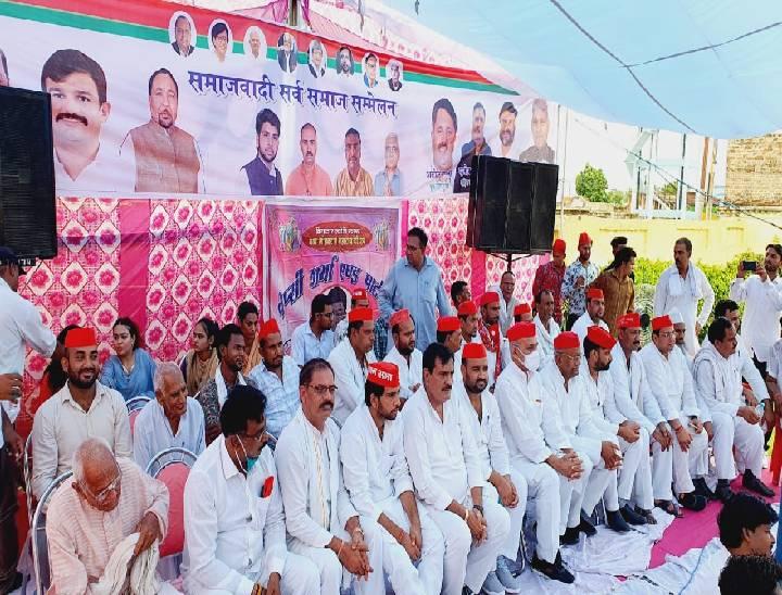 समाजवादी पार्टी के कार्यकर्ता सम्मेलन में अश्लील नृत्य भी हुआ, ताकि लोगों की भीड़ बनी रहे। - Dainik Bhaskar