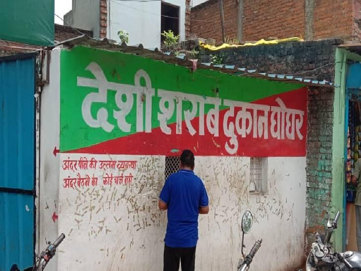 आधी रात को बदमाशों ने शराब के लिए गेट खटखटाया, नहीं खोलने पर गेट तोड़कर 45 हजार नकद, 15 पेटी लूट लिए|रीवा,Rewa - Dainik Bhaskar