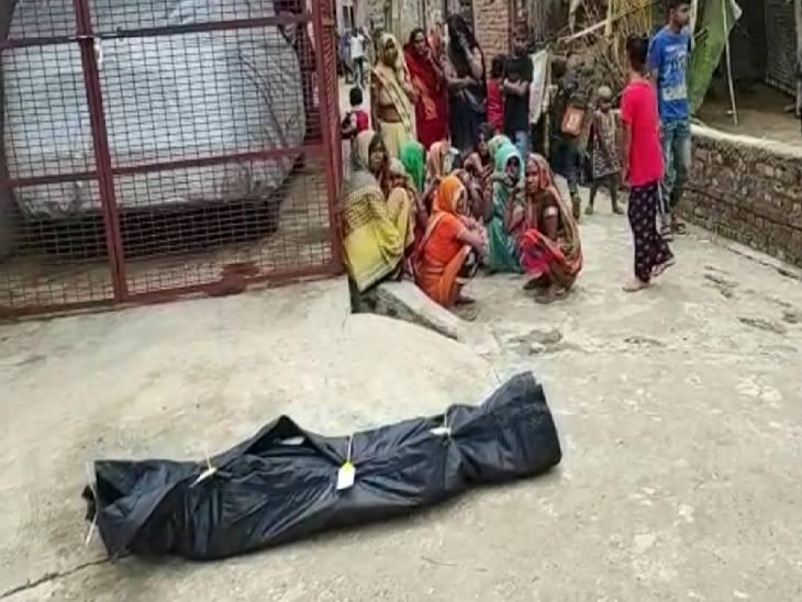 फिरोजाबाद में कहीं विवाद के चलते हुई हत्या तो कहीं किसी ने की आत्महत्या। - Dainik Bhaskar