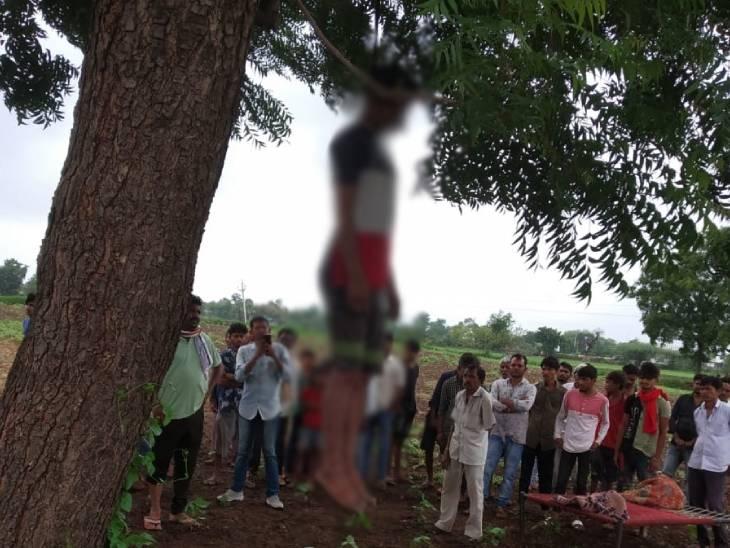लड़के का शव पेड़ से लटका मिला। - Dainik Bhaskar