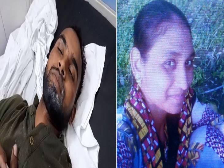 इटावा में प्रेमी ने पहले की प्रेमिका की हत्या, फिर खुद भी खाया जहर। - Dainik Bhaskar