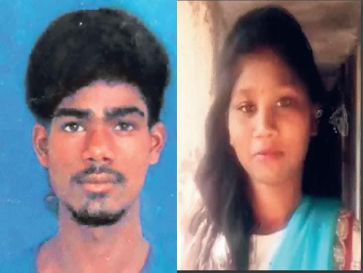 पत्नी की प्रेम कहानी का पता चला तो शादी के 16 दिन बाद एकरारनामे पर साइन कराकर पत्नी को प्रेमी के हवाले किया|रांची,Ranchi - Dainik Bhaskar