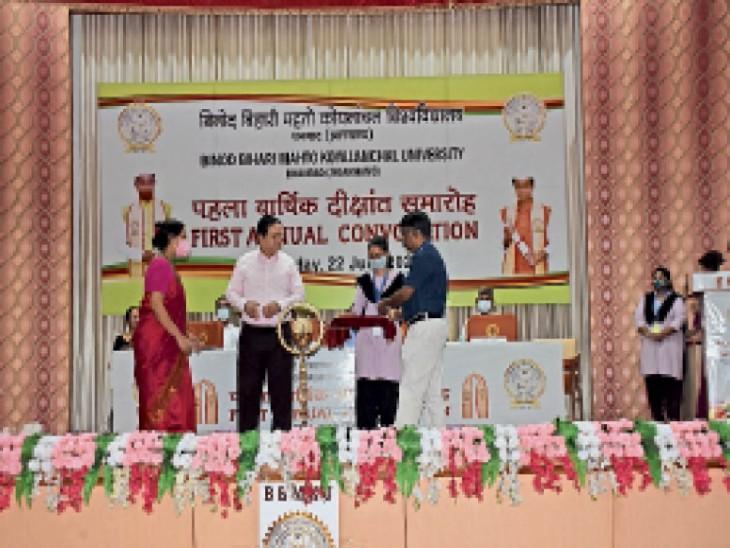 पहला दीक्षांत समारोह के रिहर्सल में शामिल कुलपति व अन्य। - Dainik Bhaskar