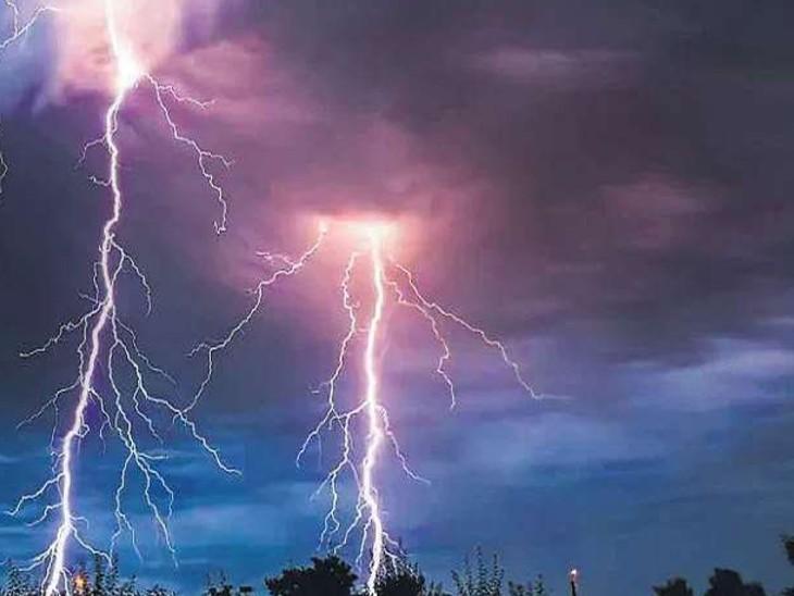 प्रशासन को नहीं मिली बिजली गिरने से तीन मौतों की रिपोर्ट, कलेक्टर ने जताई नाराजगी|उदयपुर,Udaipur - Dainik Bhaskar