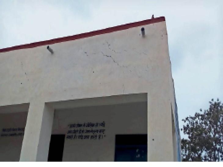 नए कक्षा कक्षों में आई दरारें। - Dainik Bhaskar