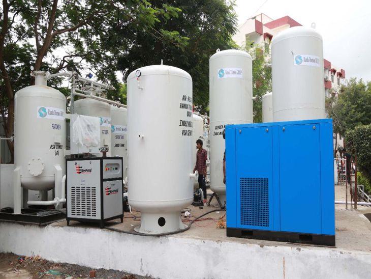 31 अगस्त तक बचे 26 अस्पतालों में लग जाएंगे ऑक्सीजन प्लांट, सभी 46 अस्पतालों को मिलेगी 50 फीसदी सबसिडी|इंदौर,Indore - Dainik Bhaskar