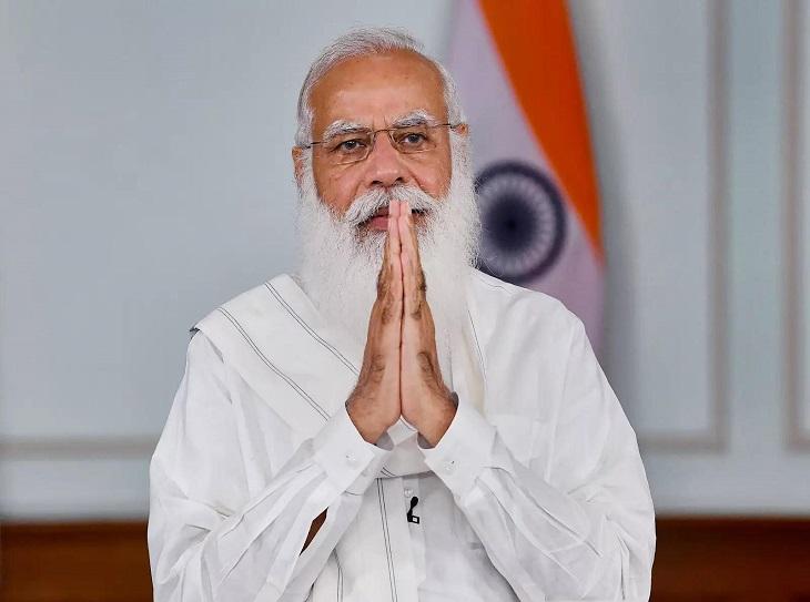 30 जुलाई को PM मोदी सिद्धार्थ नगर से UP के 9 नए मेडिकल कॉलेज का करेंगे शुभारंभ; तैयारियों को परखने के लिए CM योगी जल्द करेंगे दौरा|लखनऊ,Lucknow - Dainik Bhaskar
