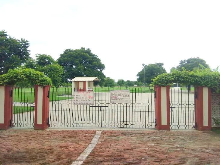 लैंड यूज चेंज कराए बिना खेती की जमीन पर कर दी प्लाटिंग, 16 प्लाट बिकने पर जागा प्राधिकरण; अब नोटिस देने की कर रहा तैयारी|सहारनपुर,Saharanpur - Dainik Bhaskar