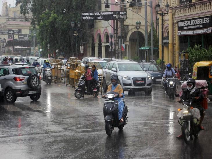 लखनऊ में झमाझम बारिश, 25 जिलों में येलो अलर्ट; बिजनौर सबसे ठंडा तो वाराणसी सबसे गर्म रहा|लखनऊ,Lucknow - Dainik Bhaskar