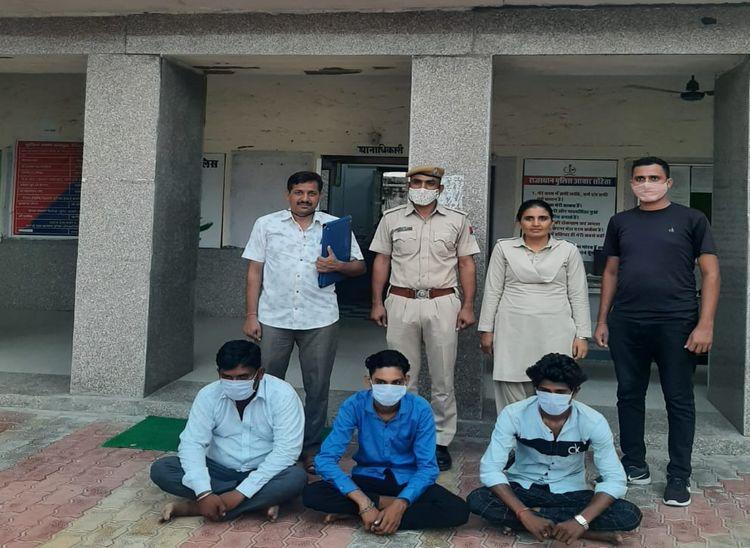 रायपुर थाना पुलिस की गिरफ्त में आरोपी। - Dainik Bhaskar