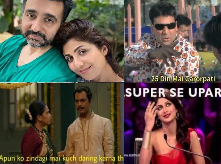 पति राज कुंद्रा की गिरफ्तारी के बाद सोशल मीडिया पर जमकर ट्रोल हो रही हैं शिल्पा शेट्टी, लोग बोले-सुपर से भी ऊपर|बॉलीवुड,Bollywood - Dainik Bhaskar
