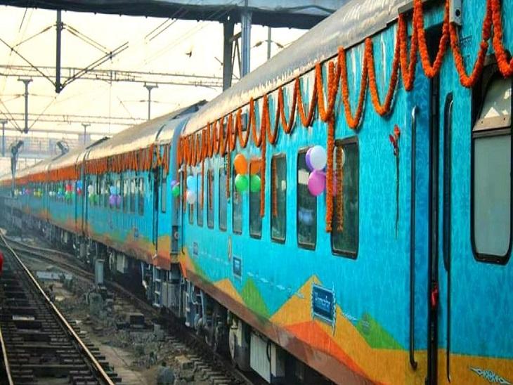 आज से चलेगी जबलपुर हरिद्वार एक्सप्रेस|कानपुर,Kanpur - Dainik Bhaskar